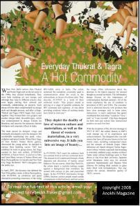 Everyday Thukral & Tagra excerpt
